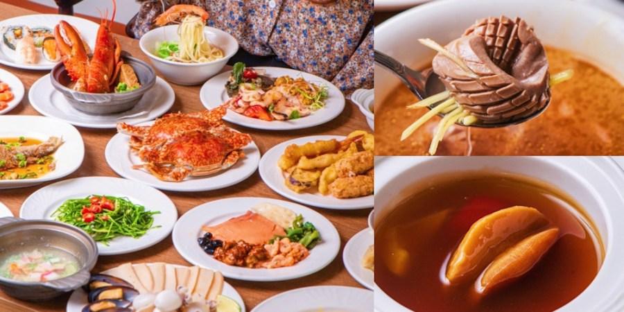 台南大飯店歐式自助餐,南臺灣首屈一指的buffet吃到飽,上百種菜色完整記錄大公開 !