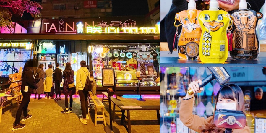 台南潮到出水的飲料店抵家啦~「朕心加加」海安商圈新地標, 一開幕就成了網美打卡新景點。