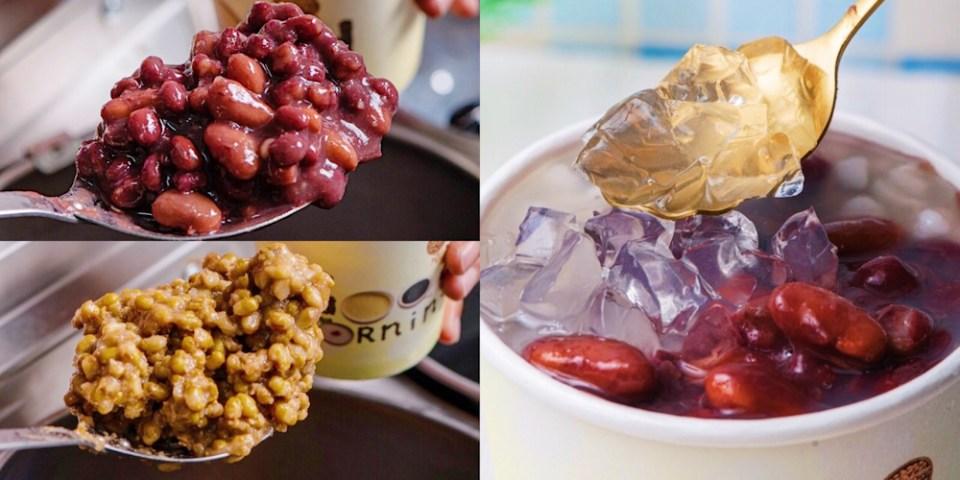 台南美食「甜心坊·蒟蒻綠豆湯」傳承15年的好手藝,招牌蒟蒻綠豆湯/蒟蒻紅豆湯,低糖配方的三分甜意,是恰如其分的香醇滋味 !