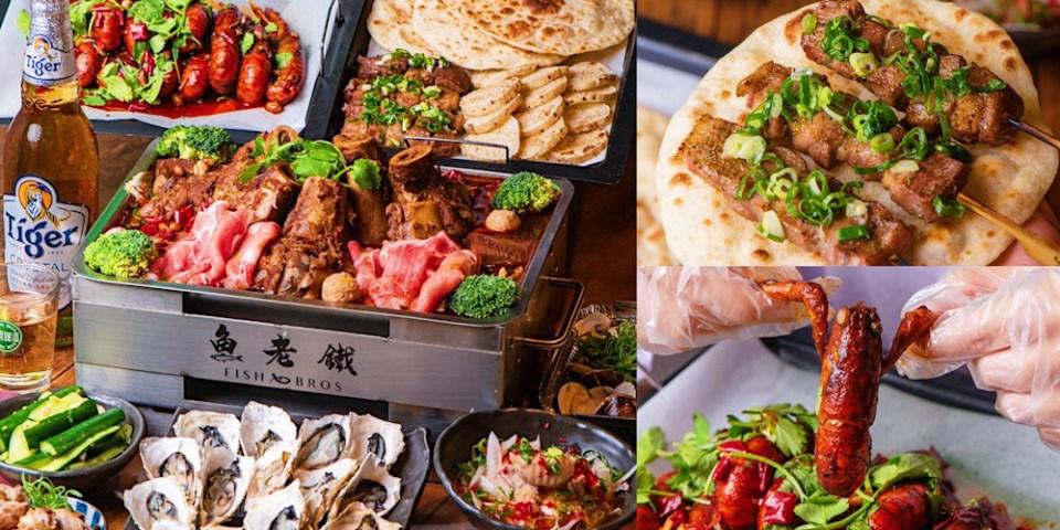 台南【魚老鐵·烤魚】讓人好吃到不想回家的正宗江湖風味料理 !