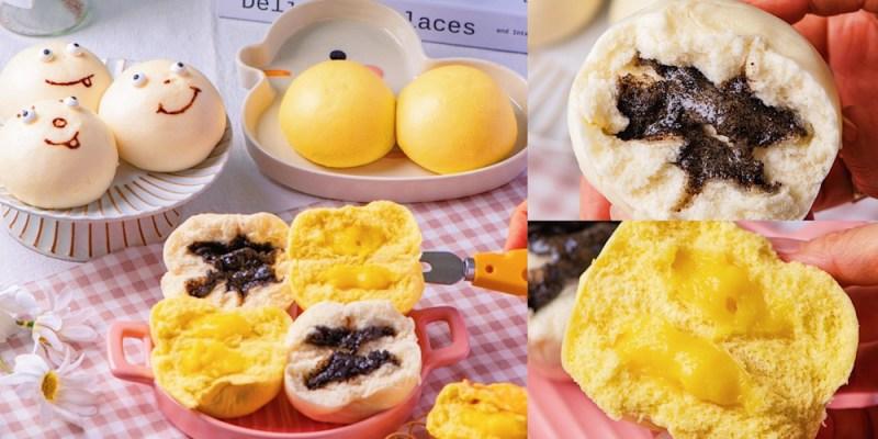 早餐下午茶首選「蒸冠」金沙奶皇包、爆漿芝麻包,冷凍宅配送到家,就像現做的一樣美味 !