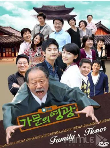 家門的榮光 第16集 - 順暢雲 - Gimy TV 劇迷線上看 - 電影線上看 - 戲劇線上看