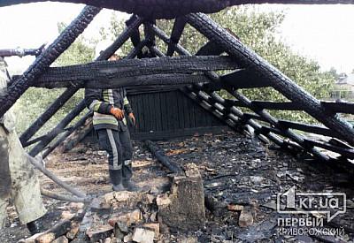 В Пятихатках дотла сгорел частный дом | Первый Криворожский