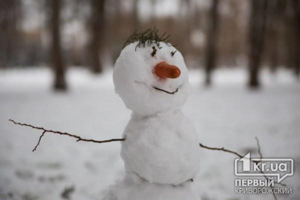 Погода в Кривом Роге на 15 января   Первый Криворожский