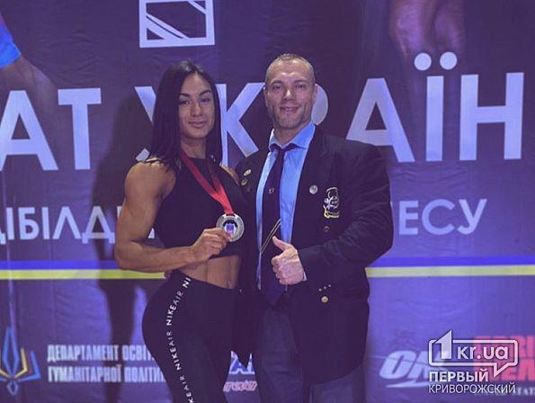 Криворожанка стала трехкратной чемпионкой Украины по ...