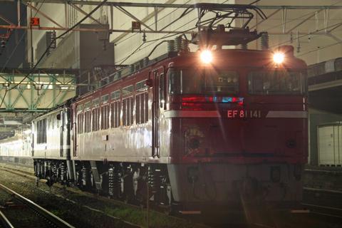 【JR東】EF64-1001AK入場