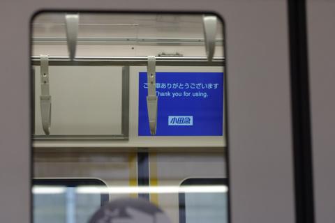 【小田急】4051F多摩線で試運転開始
