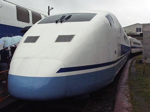 【JR海】新幹線なるほど発見デー