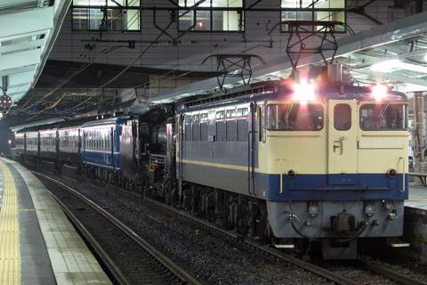 【JR東】D51-498+旧客小牛田へ配給