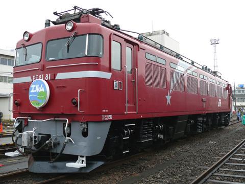 【JR東】ふれあい鉄道フェスティバル