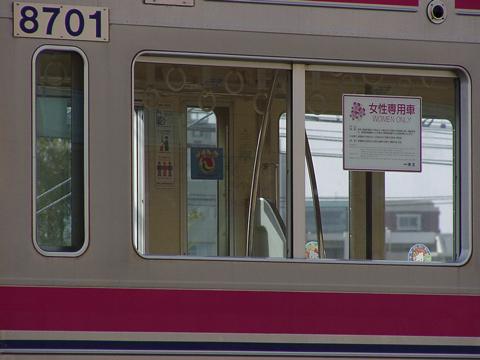 【京王】8801F+8701F更新工事中