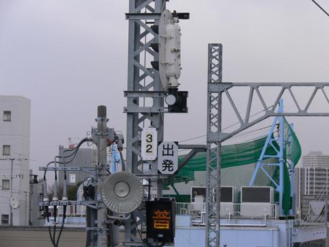 【東急】大井町線CS-ATC-P化