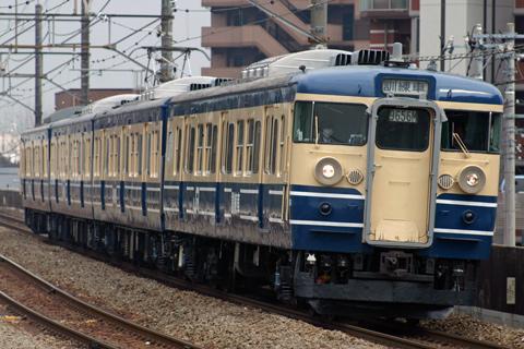 【JR東】115訓練車返却回送