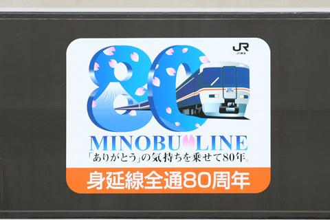 【JR海】<font class=