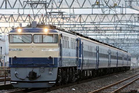 【JR東】EF65-501牽引EL&SL奥利根号