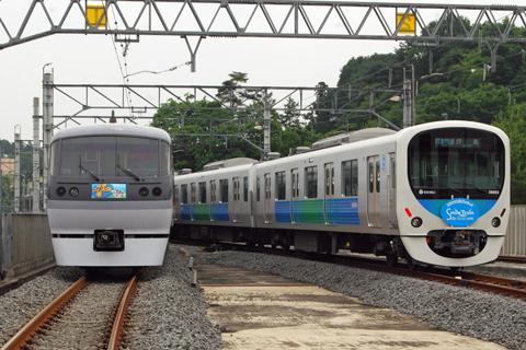 【西武】電車フェスタ2008 in武蔵丘