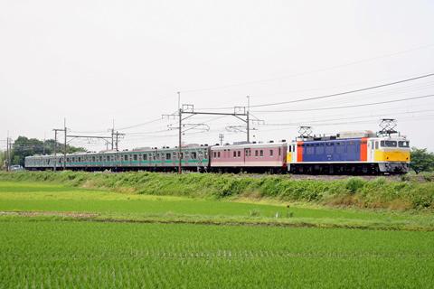 【JR東】205系サハ+モハ廃車配給