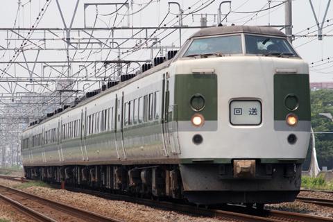 【JR東】189系N102編成団臨