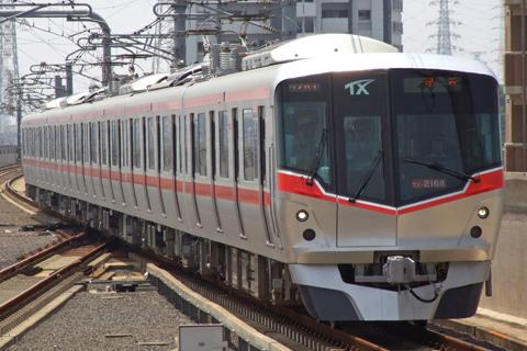 【TX】2000系増備車営業運転開始