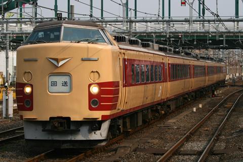 【JR東】183系OM103編成あずさ75号