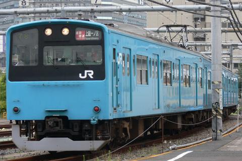 【JR東】東京総合車両センター公開