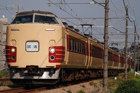 【JR東】183・189系C1編成廃車回送