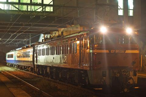 【JR東】サロ481-3000廃車配給