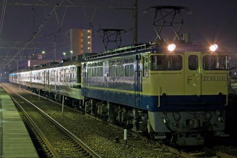 【JR西】12系和式客車「あすか」AB出場