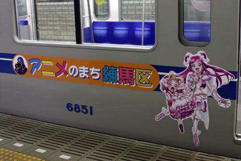 【西武】アニメラッピング電車運行開始