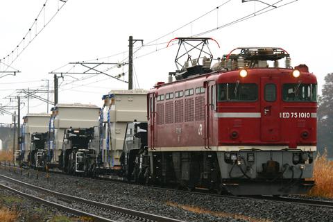 【JR貨】シキ×3特大貨物運転