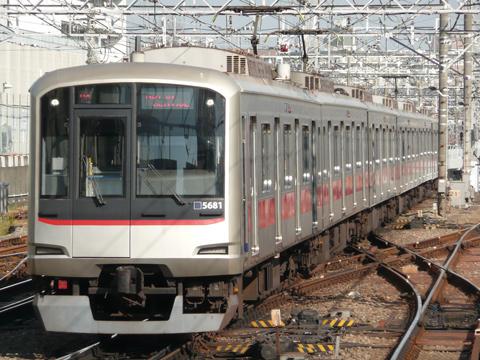 【東急】5080系5181F長津田へ