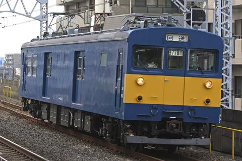 【JR東】クモヤ143-2・8幕張へ回送