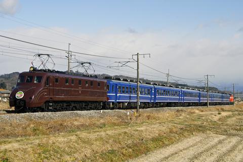 【JR東】EF55碓氷号運転