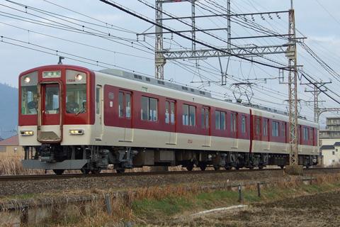 【近鉄】1424F(VW24)試運転