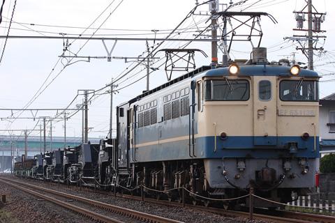 【JR貨】シキ1000×3+ヨ8000回送