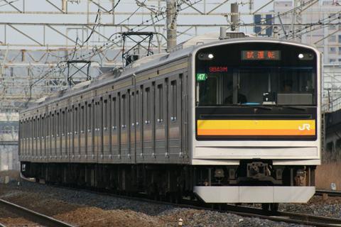 【JR東】205系ナハ47編成乗務員訓練