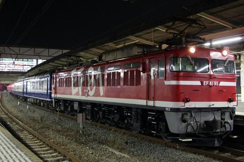 【JR東】24系青森車7両団臨