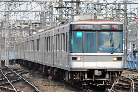 【メトロ】03-138F 検査入場回送