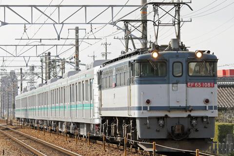 【メトロ】9000系9123F甲種輸送