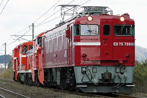 【JR東】DE15-2513配給輸送