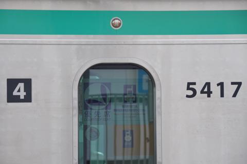 【東急】5000系5117F性能試験