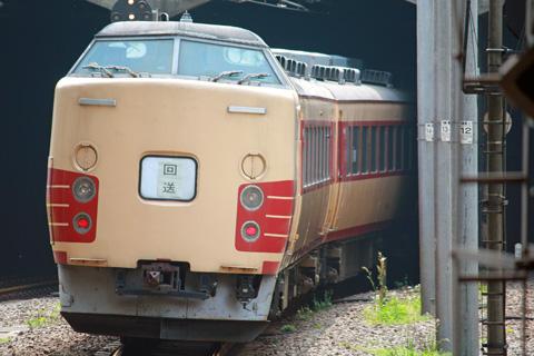 【JR東】189系C2編成廃車回送