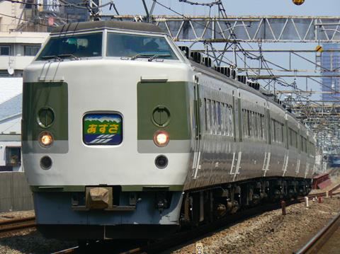 【JR東】183/9系N101編成あずさ81号