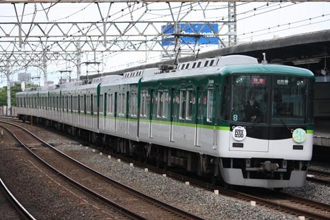 【京阪】わかばEXPRESS運転