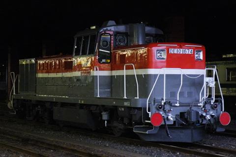 【JR東】DE10-1674大宮車両所出場