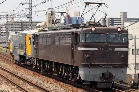 【JR貨】EF65-57牽引マルタイ輸送