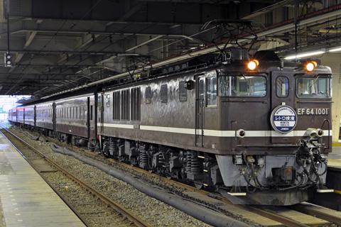【JR東】旧型客車、高崎へ返却回送