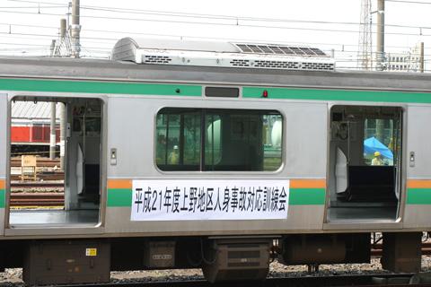 【JR東】平成21年度上野地区人身事故対応訓練会