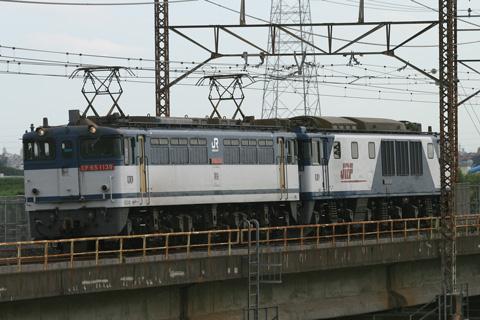 【JR貨】EF64-1024大宮車両所入場
