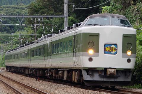 【JR東】183/9系N101編成かいじ186号